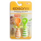 日本 EDISON mama 寶寶初期湯匙組 2入 防吞咬牙離乳湯匙 學習湯匙 6558 愛迪生