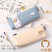 帆布筆袋鉛筆盒女生卡通文具盒可愛文具袋【宅貓醬】