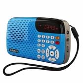 收音機 Rolton/樂廷 W105收音機老人充電迷你插卡隨身聽便攜式唱戲播放器【快速出貨八折下殺】