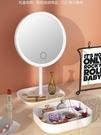鏡子 新化妝鏡臺式led帶燈桌面宿舍鏡子網紅學生補光便攜折疊梳妝鏡(新品上架)