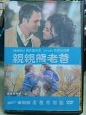 挖寶二手片-Y110-207-正版DVD-電影【親親熊老爸】-馬克魯法洛 柔伊莎達娜 凱爾杜拉(直購價)