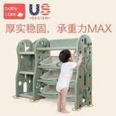 兒童玩具收納架 幼兒園寶寶整理架書櫃大容量多層置物架igo時光之旅
