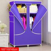 簡易衣櫃家用租房臥室布藝布衣櫃簡約現代經濟型省空間組裝小衣櫥 NMS 全館免運