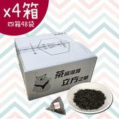 嚴選育聖48袋團購 台灣紅玉紅茶立體茶包組