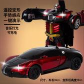 超大變形遙控汽車蘭博基尼無線賽車充電動機器人金剛玩具兒童男孩