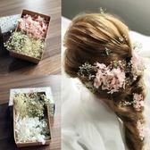 韓式新娘永生花干花頭飾配飾