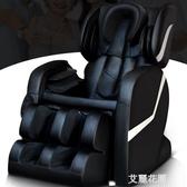 豪華零重力智慧太空艙按摩椅全自動多功能頸部背部腰部家用按摩器QM『艾麗花園』