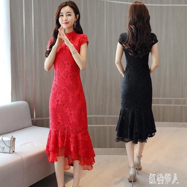 蕾絲魚尾裙 超仙顯瘦收腰連衣洋裝女短袖溫柔風蕾絲洋裝修身包臀魚尾洋裝 Mt9333『紅袖伊人』
