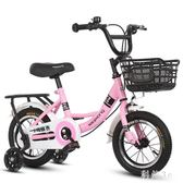 自行車2-3-4-6-7-8-9-10歲寶寶腳踏單車幼兒童車 aj6328『科炫3C生活旗艦店』