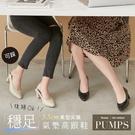(現貨)(限時↘結帳後1280元)BONJOUR後踩OK!美型尖頭5.5cm穩足氣墊高跟鞋PUMPS(5色)