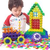 【中秋好康下殺】積木雪花片兒童積木塑料玩具3-6周歲益智男孩女孩拼裝拼插8-10歲jy