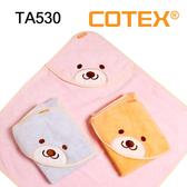 COTEX 可透舒  微笑貝爾熊浴巾 (藍/粉/橘)
