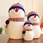 聖誕節裝飾品聖誕雪人娃娃大中小泡沫雪人一家三口聖誕樹裝飾用品聖誕節禮物全館免運 二度3C