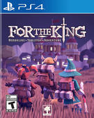 PS4 為了國王(美版代購)
