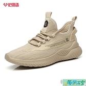 2021新款春夏季男鞋透氣休閒運動男士跑步百搭網鞋潮流青少年潮鞋