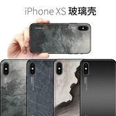 蘋果xs手機殼iPhone XS Max個性創意iphonex玻璃冷淡風【3C玩家】