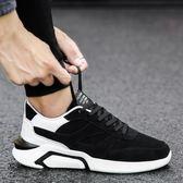 韓版潮流運動休閒鞋男鞋子透氣跑步鞋學生板鞋帆布鞋 露露日記