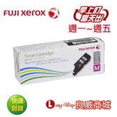 【粉有禮貼紙】Fuij-Xerox 富士全錄 CT202266 原廠紅色碳粉匣  ( 適用機型: CP115/116/225/CM115/CM225 )