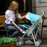 嬰兒推車 超輕便攜折疊