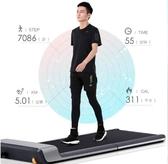 跑步機跑步機兼有平板Walkingpad走步機折疊家用款小型健身智慧DF 萬聖節狂歡