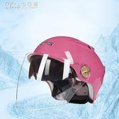 頭盔 機車男女摩托車電動電瓶車半盔防曬防雨輕便雙鏡片「七色堇」