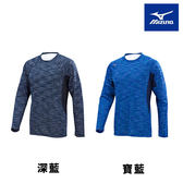 Mizuno 美津濃 深藍 寶藍 男路跑長袖T恤 吸汗快乾 麻花材質 J2TA753209 J2TA753222
