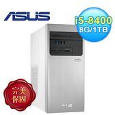 【ASUS 華碩】H-S640MB-I58400034T 桌上型電腦 【限量送超萌蛋黃哥無線充電板】