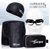 男士游泳五件套裝游泳裝備男時尚平角加大碼加肥游泳褲泳衣
