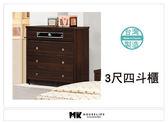 【MK億騰傢俱】AS128-03 黑玫瑰胡桃色3尺四斗櫃