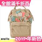 【小福部屋】日本 正版 Anello 花...