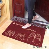 廚房浴室防滑墊子客廳地毯家用