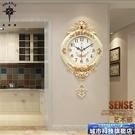 掛鐘 北極星歐式鐘錶創意掛鐘搖擺時尚掛墻掛錶靜音客廳時鐘石英鐘家用 城市科技