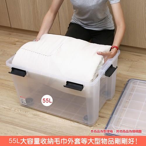 《真心良品》漢克可疊式防潮收納箱55L(附輪)2入組
