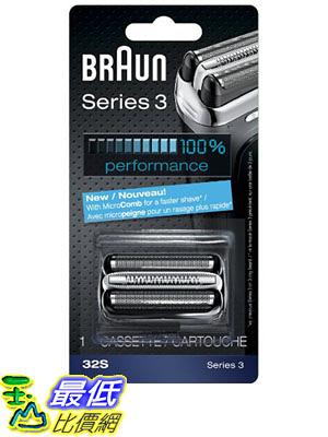 [預購隔月8日寄出] Braun 德國百靈 32S 複合式刀頭刀網匣(銀) Series 3 Shaver Cassette Silver _T14