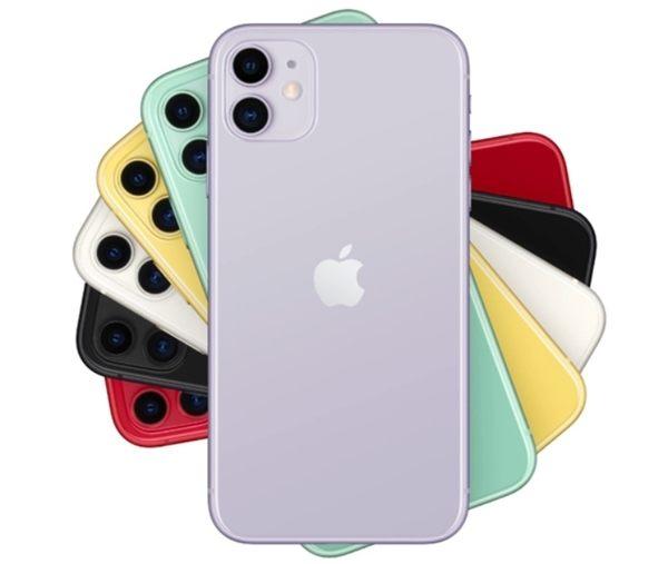 APPLE iPhone 11 64G  空機 【吉盈數位商城】