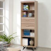 Homelike 路西2尺二抽書櫃-原木色-免組裝
