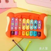 手敲琴 兒童八音敲擊琴寶寶益智音樂器玩具女孩二合一趣味 FR13276『男人範』