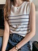 修身條紋無袖針織背心 CC KOREA ~ Q24645