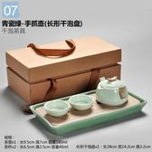 瓷神 陶瓷旅行便攜功夫茶具小號茶盤套裝家用簡約日式茶台快客杯【店慶8折促銷】