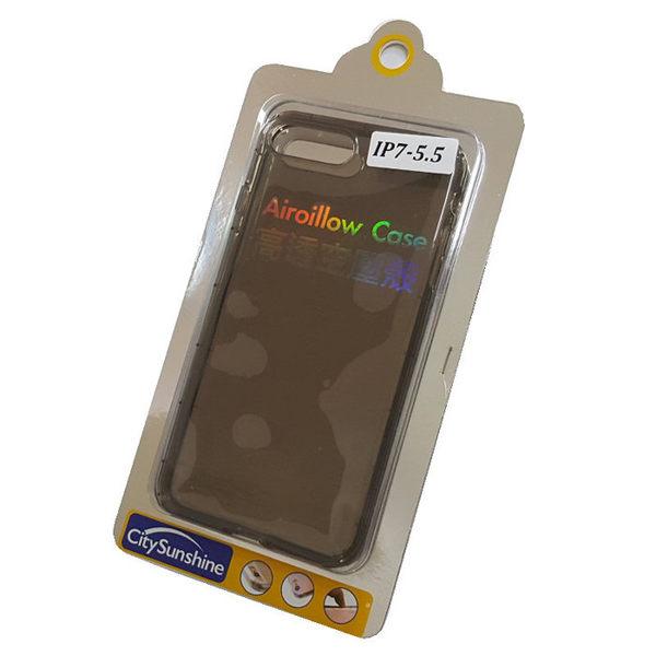 【EC數位】Apple iPhone 7 PLUS / i7+ 5.5吋 透黑 空壓殼 防護TPU保護殼 手機殼 保護殼