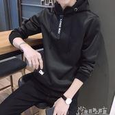 衛衣男長袖秋季T學生韓版休閒帥氣上衣薄款帶帽t恤男 奇思妙想屋