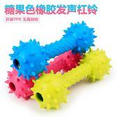 狗狗玩具泰迪金毛博美小狗耐咬磨牙棒橡膠