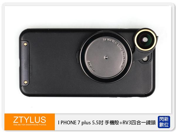 ZTYLUS iPhone 7 Plus 5.5吋 手機殼+ RV-3 四合一鏡頭 廣角 魚眼 微距 偏光 CPL(ZIP-MKIT-7P RV3 立福公司貨)