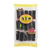 佳饌~海苔燒米菓420公克/包