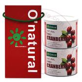 純天然整顆蔓越莓乾(每罐210公克)禮盒組 – O'natural 歐納丘