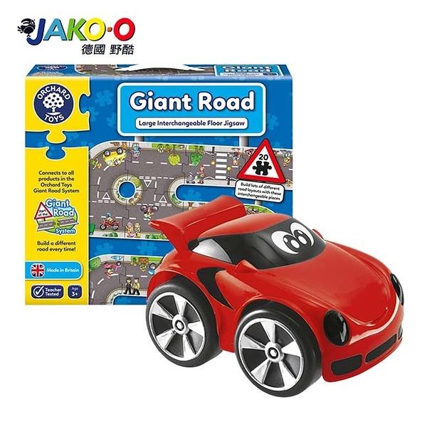 JAKO-O德國野酷-道路拼圖車車組(紅/藍)