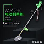 220V插電式 電動割草機背負式多功能除草神器小型家用草坪打草機 js7734『黑色妹妹』