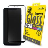 【唐吉】hoda 【Xiaomi 小米 小米8】 2.5D隱形滿版高透光9H鋼化玻璃保護貼