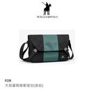 【愛瘋潮】WilliamPOLO 大容量側背郵差包(直紋) 手提 / 肩背 / 斜背 三用平板電腦公事包