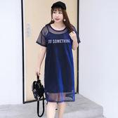 中大尺碼~英文印花吊帶網紗短袖洋裝(XL~4XL)